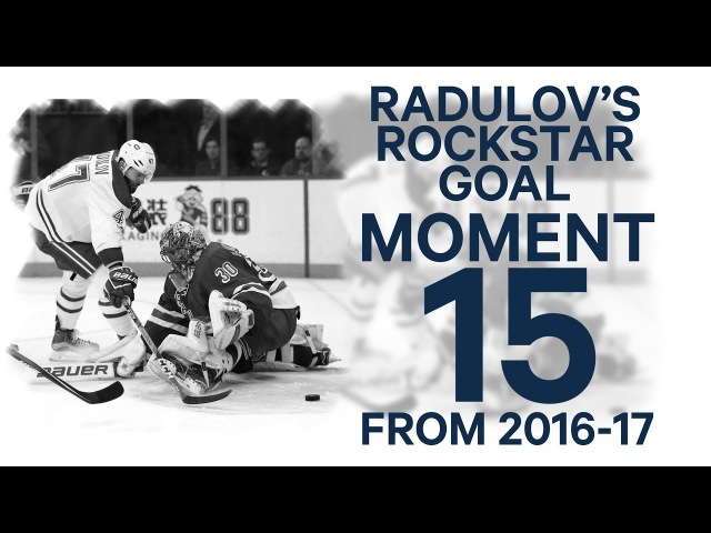 No 15/100: Radulov embarrasses King Henrik with epic one-hander in the playoffs