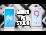 Скорость работы Xiaomi Mi A1 и Mi5X сравнили на видео