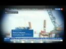 Новости на «Россия 24» • Сезон • Из упавшего в море автобуса спасены 24 человека, 14 погибли