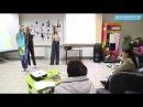 Бесплатные психологические тренинги для родителей в Лидере