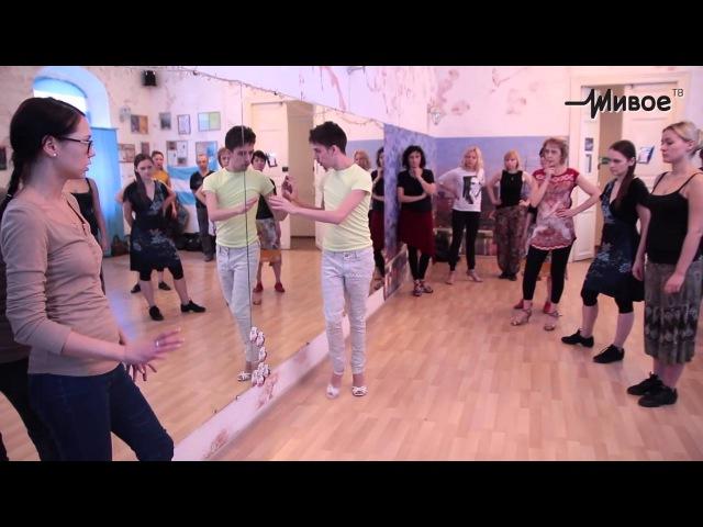 Урок движения Аргентинское танго Лукас Фернандес