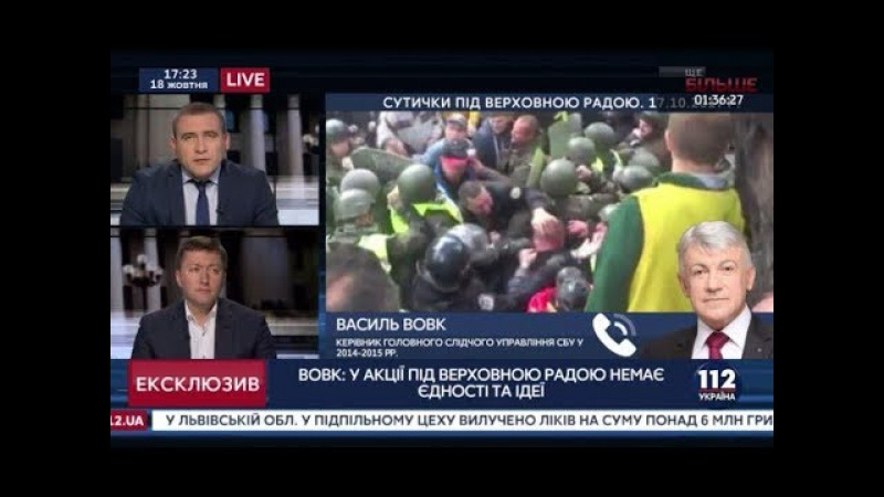 Вовк: У оппозиции нет идейного единства, поэтому митинг под Радой закончится ничем