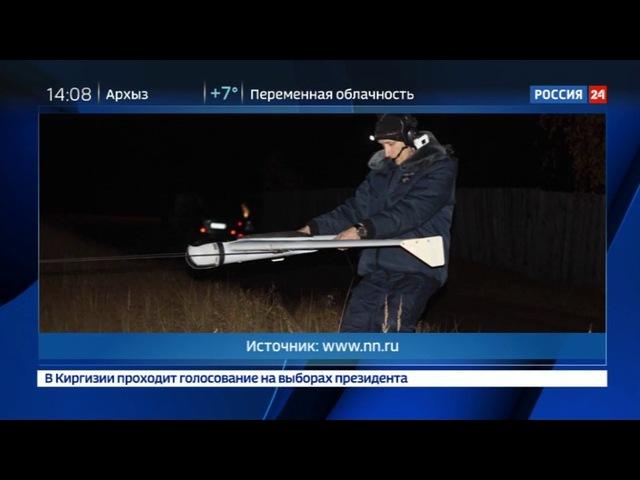 Новости на «Россия 24» • Сезон • Четырехлетнего мальчика, сбежавшего от родителей, ищут беспилотники с тепловизорами