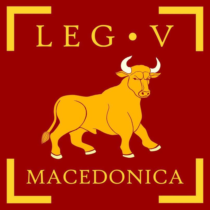 Пятый македонский легион (Legio V Macedonica VII Pia VII Fidelis Constans)