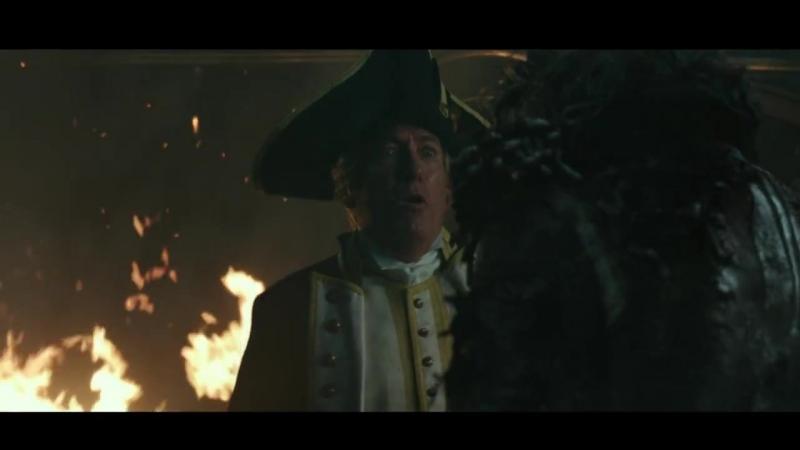 Капитан Салазар вернулся