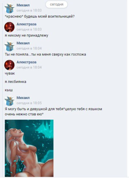 Алекстраза Хранительница-Жизни  