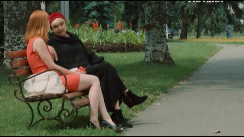 Дворняжка ляля 2 сезон 9 серия