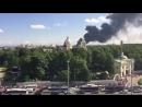 Пожар на химическом заводе