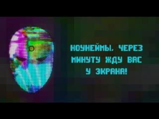 Ночной отрыв специально для Касавцева