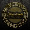 PiterSmoke | Магазин кальянов | СПб