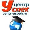 Коломна ДИПЛОМЫ КУРСОВЫЕ - Центр УСПЕХ