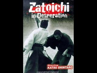 Zatoichi 24