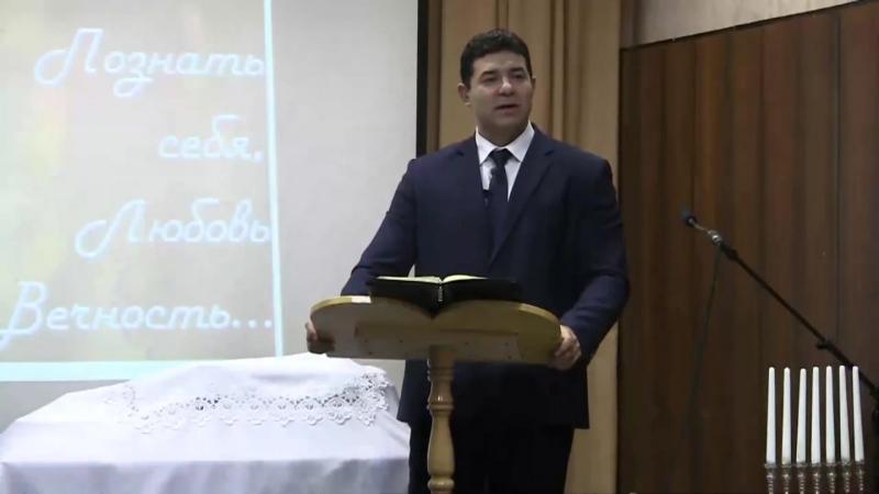 Проповедь ( Наше обеспечение) Аристов С.В.