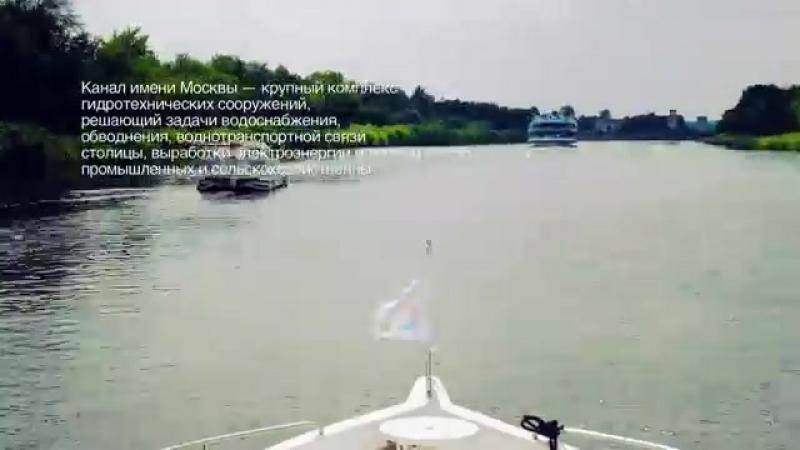 канал-им-москвы-10-часов-за-8-минут-fklip-scscscrp