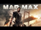 Удивительное комбо Mad Max и Концерт) и V8 урчит на фоне. #9