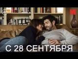 Дублированный трейлер фильма «Не твоё тело»