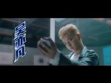 [VIDEO] Kris Wu @ Europe Raiders Trailer