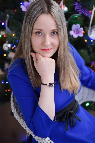Диана Волощук