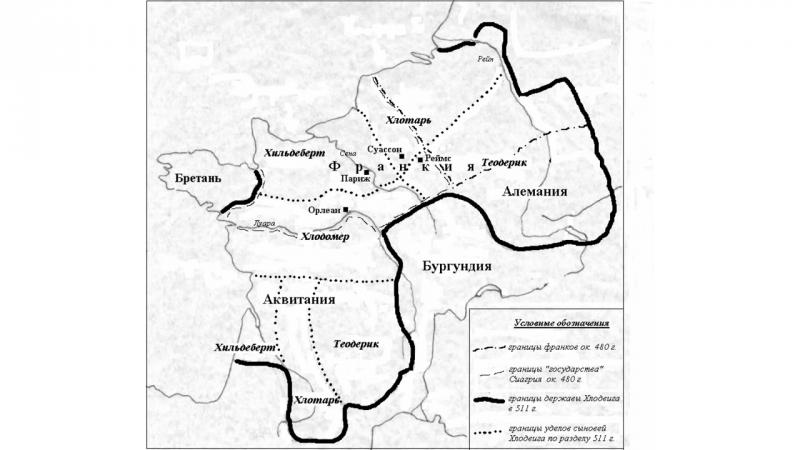 Назаренко А.В. - Как было устроено Древнерусское государство в X-XIII вв.