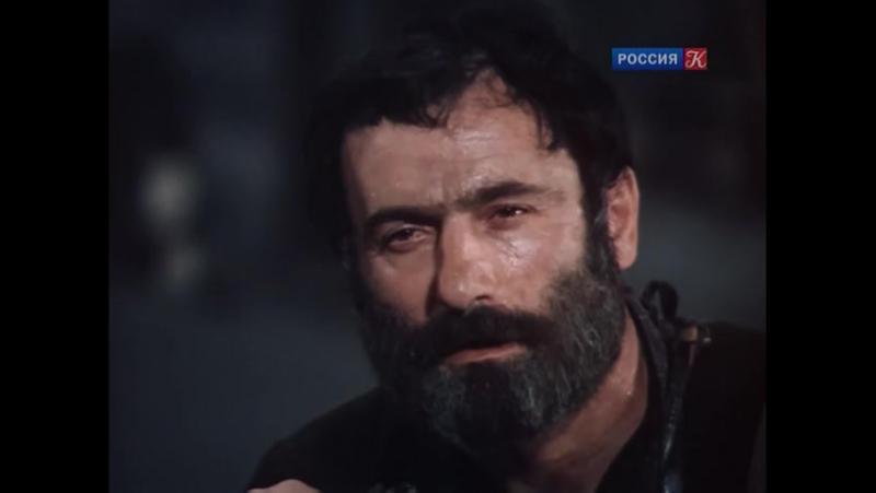 Берега (1977-1978) 7 серия