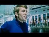 Дан Спэтару — Пой, гитара! (1970)