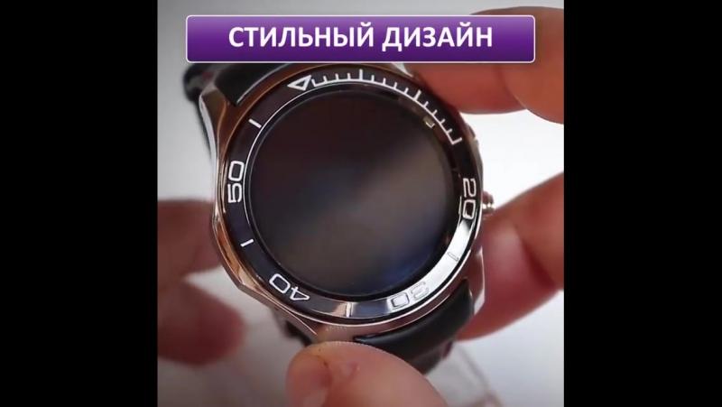 умные часы 24 в 1