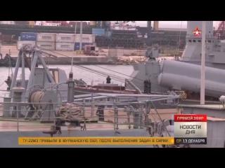 Путин предложил Госдуме рассмотреть соглашение о расширении базы #ВМФ в Тартусе #АрмияРоссии