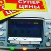 """Экспресс типография """"Гефест"""""""
