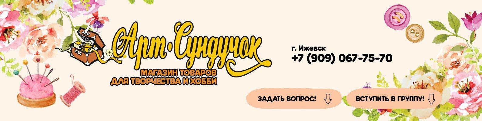 Реклама для товаров для твор реклама детских товаров реферат