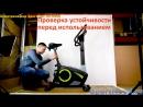 Обзор велотренажера Sport Elit SE 500D