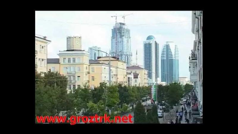 Город мечты. Комплекс Грозный-Сити Чечня.