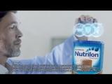 Nutrilon 3 - Большая Упаковка.