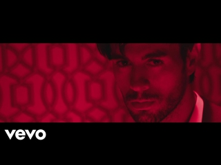 Enrique Iglesias - EL BAÑO ft. Bad Bunny [feat.&.Bano]