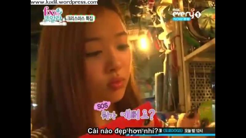Корейское видео 4