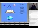 Отделение Рубедо Ассоциации Атлантида. Видеозапись заочного практикума Управление чакрами