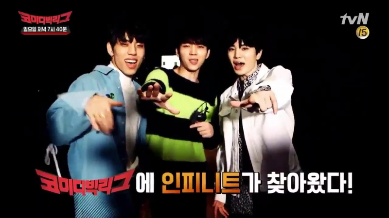 "[VID] 180112 tvN ""Comedy Big League"" Preview - 인피니트 Dongwoo, Woohyun, Sunjong (©k_oreans)"