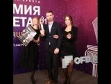 Юлия Барановская и «Вокруг ТВ» выиграли премию Рунета 2017