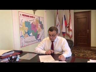 Назначение Косачева К.И сенатором от Марий Эл