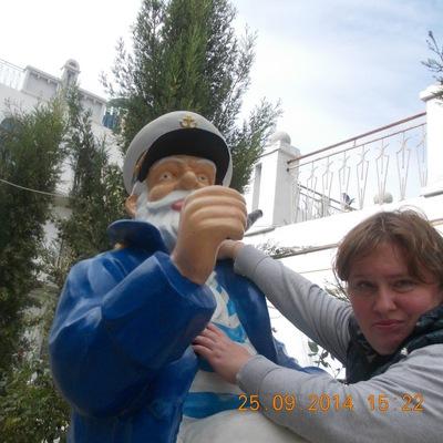 Елена Гагина, Ярославль