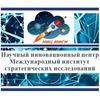 НИЦ МИСИ_срочная публикация научных статей