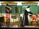 Obmorock - VA - Rock SCool I.- A Spanking Good Clip Collection 2006