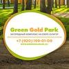 Green Gold Park. Загородный комплекс