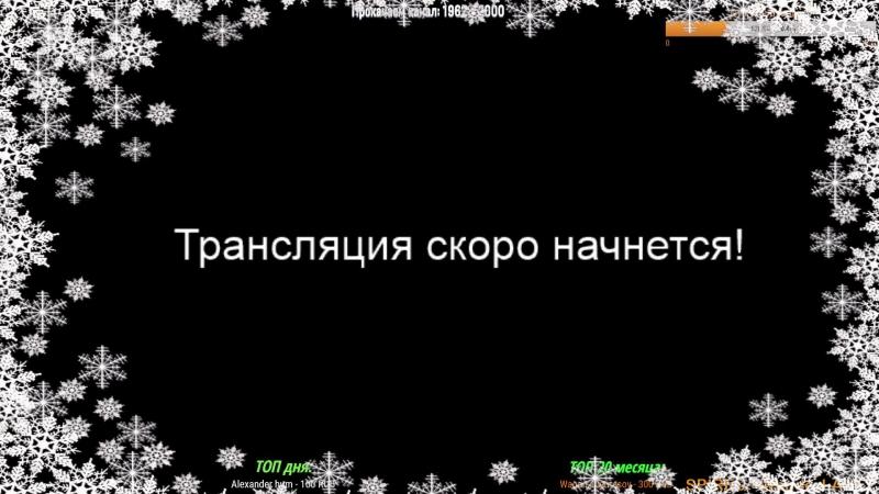 Ирина Елина - live