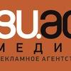 Рекламное агентство ВИАС Медиа Иркутск