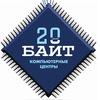 БАЙТ - компьютерные центры (Жуковский,Раменское)
