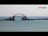 МОСТ СТОИТ !!! Арка на мост КРЫМСКИЕ ВОРОТА установлена !!! Крымский МОСТ