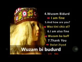 Урок ваханского языка (приветствие) - Wakhi language classroom (greetings)
