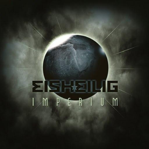 Eisheilig альбом Imperium