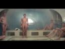 Салон Китти 8 1975 Тинто Брасс