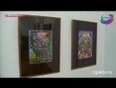 «Преодоление горизонта». Выставка работ дагестанских и осетинских художников открылась в Махачкале